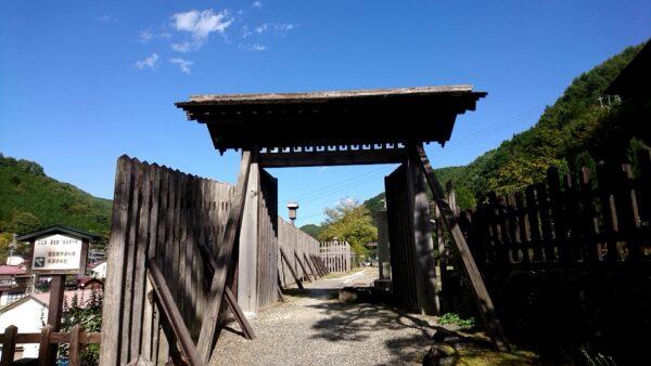 福島関の門