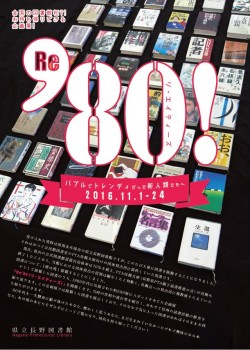 Re'80