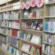 児童図書室展示「児童文学作家・石井桃子~子どもたちに届け!~」