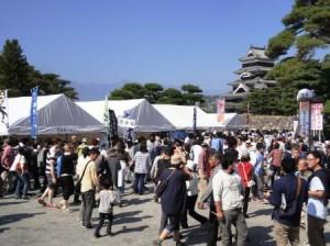 第11回信州・松本そば祭り