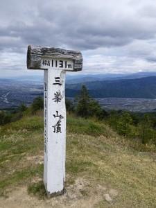 三峰山28