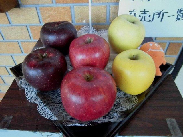 りんご三兄弟