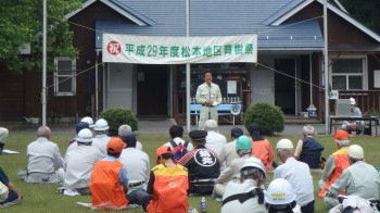 開会式典(松本地域振興局長あいさつ)