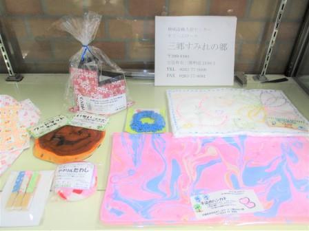 『三郷すみれの郷』さんの製品である、マーブル模様の手染めハンカチや、桜柄のペン立てなどの写真です。