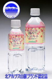 premiumwater