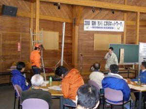 森林に学ぶネットワーク2008の様子