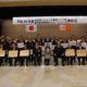 平成30年度長野県ふるさとの森林づくり賞・林業関係ポスターコンクール表彰式を開催しました