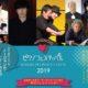 県内最大級のピアノのお祭り!『松本ピアノフェスティバル2019』