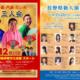 【5月】県美術館・ホールイベント情報!