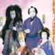 10年ぶりの松竹大歌舞伎をホクト文化ホールで開催します!