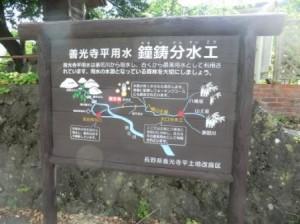 10katyo1-4