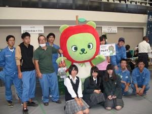 長野県PRキャラクター「アルクマ」と記念撮影!
