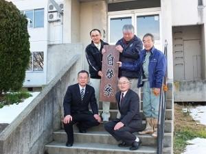 かつて自啓寮で過ごした農大OBの職員も一緒になっての記念写真