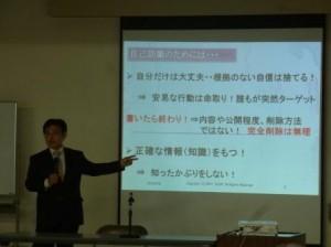南澤さんの講演風景