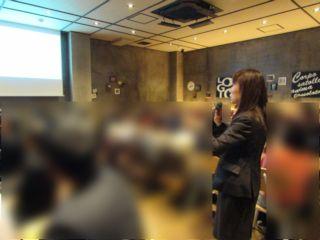 講師の野田亜希子さんによるセミナー