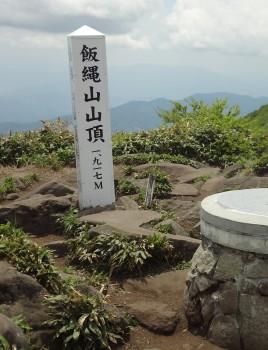 飯綱山5-2