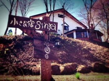 長野 飯綱町sinra1