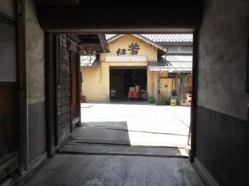 今井酒造店外観