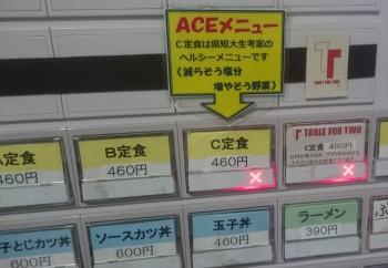 DSC_0290 (2)
