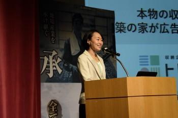 「収納企画トトノエ堂」代表の大島 千恵子さん