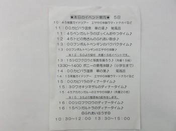 DSCF6287[1]