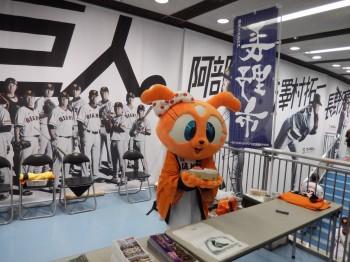 H29.9.9 東京ドーム 巨人・ヤクルト戦