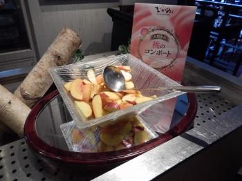 H29.9.8~9 東京ドームホテル レストランでのPR-2
