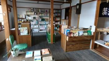 大福屋図書館