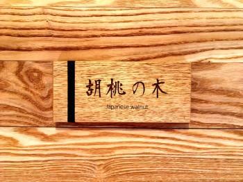 ドアも、お部屋ごとに材料の木が違います。