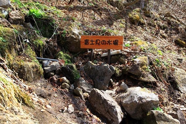 9.29富士見の水場