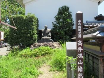 13記念館