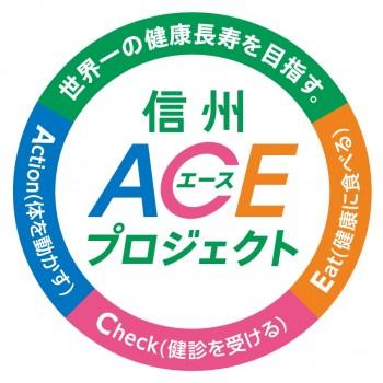 ACE_mark