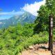 北信五岳の一つ戸隠山に登りました!!