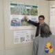 『信州の希少野生動植物保護活動展』が開催中です!!