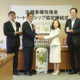 サッポロビール株式会社様と「生物多様性保全パートナーシップ協定」を締結しました!!