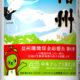 ☆サッポロ生ビール黒ラベル☆「信州環境保全応援缶」が今年も発売!生物多様性パートナーシップ協定も更新!