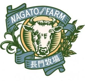 nagatofarm_logo