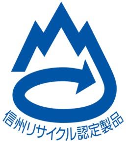 リサイクル製品マーク