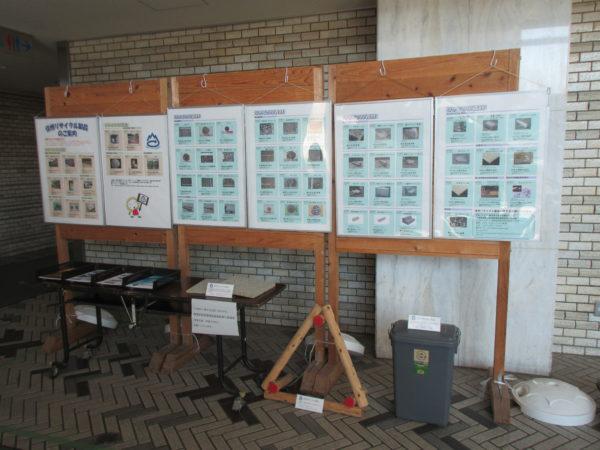 長野県庁で「信州リサイクル製品」のロビー展示を実施しています!
