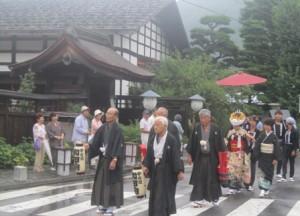 和田宿夏祭り花嫁道中