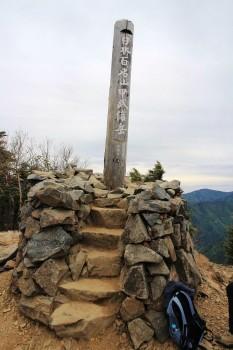 11.05甲武信岳山頂標