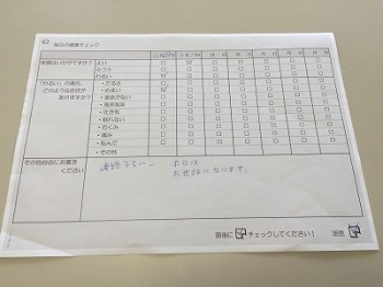 01佐久21㈱軽井沢IT経営センター2