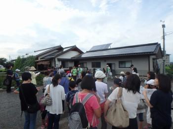 夏休みエコキッズツアー2017 (14)