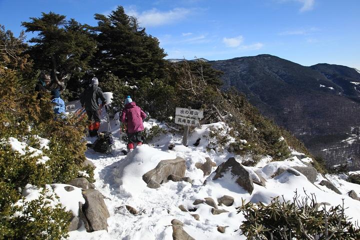 2017.12.10 11.59水ノ塔山山頂
