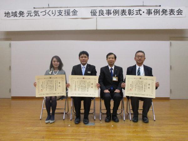受賞団体代表者の写真