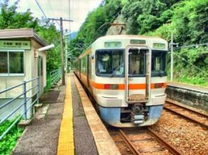 inakozawa1