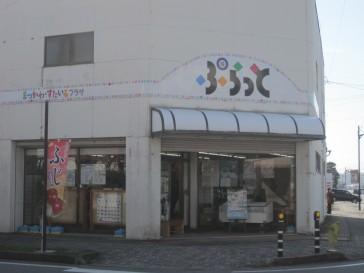 松中ショップ4