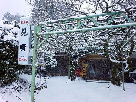 miharashi2