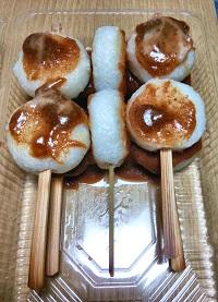 miharashi3