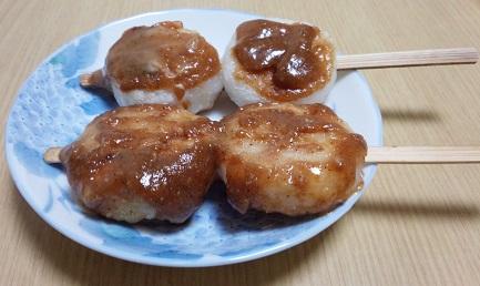 miharashi4